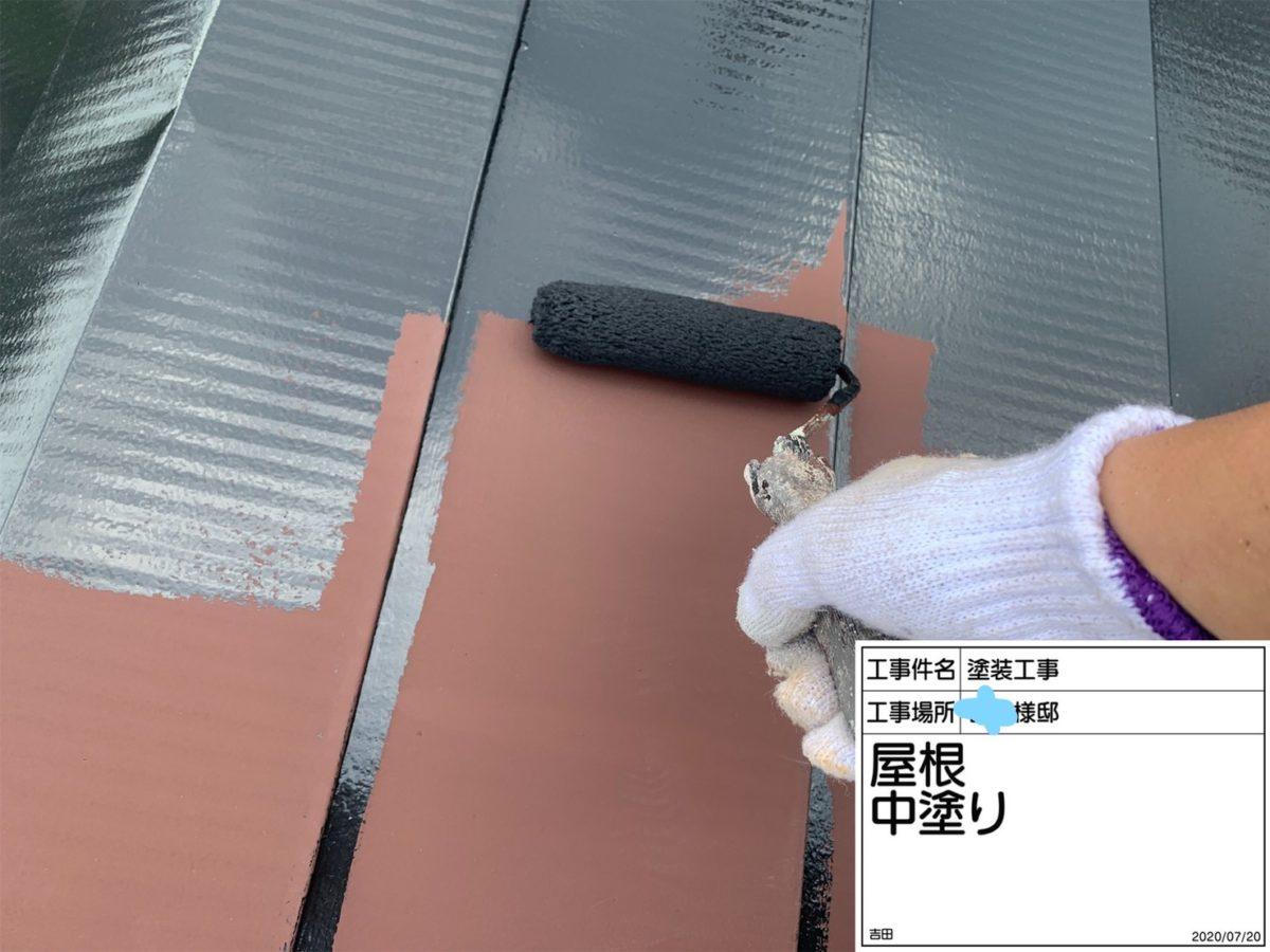 トタン屋根 中塗り