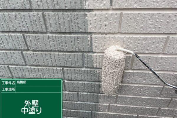 外壁塗装・中塗り:厚木市の外壁塗装・屋根塗装専門店の亜久里工業