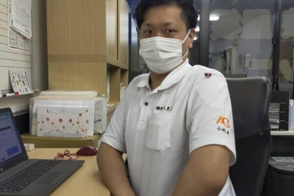 新入社員:小此木さん 厚木市の外壁塗装・屋根塗装専門店の亜久里工業