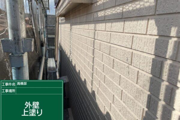 外壁仕上げ:厚木市の外壁塗装・屋根塗装専門店の亜久里工業
