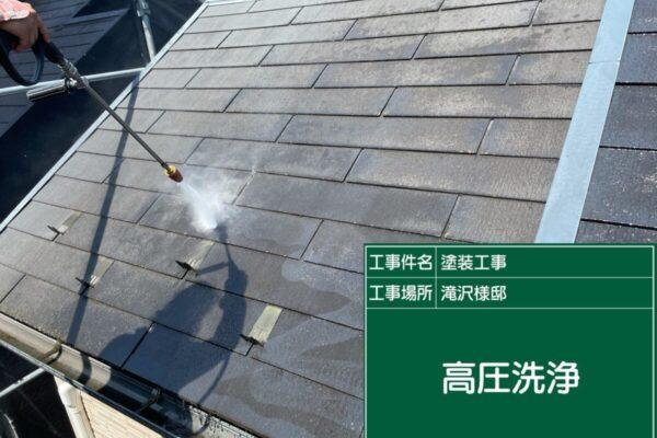 相模原市塗装工事・高圧洗浄:厚木市の外壁塗装・屋根塗装専門店の亜久里工業