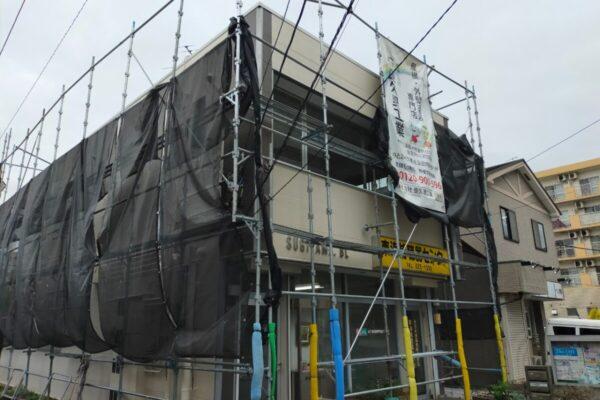 田村町塗装工事完了|厚木市の外壁塗装・屋根塗装専門店の亜久里工業