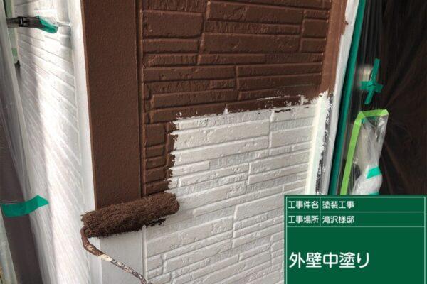 相模原市:中塗り|厚木市の外壁塗装・屋根塗装専門店の亜久里工業